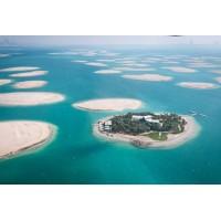 World Private Island United Arab Emirates