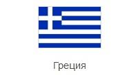 аренда острова в Греции