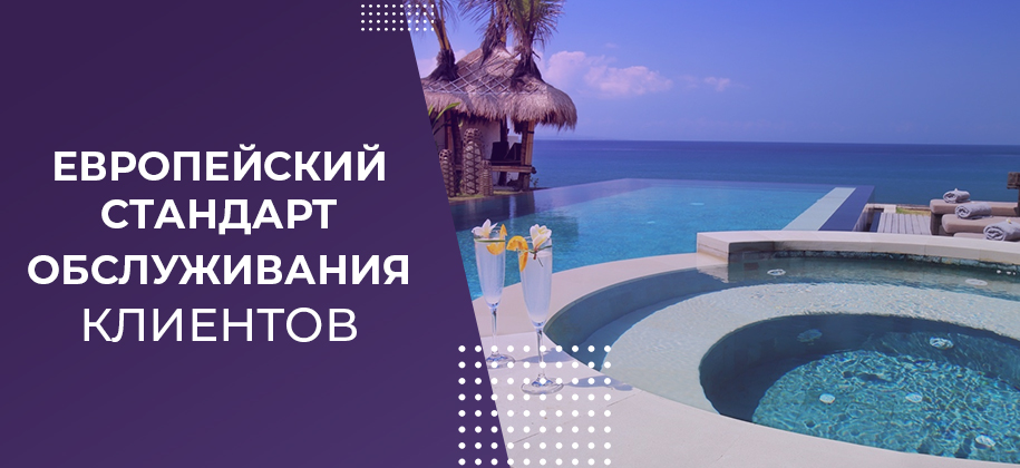 vip отдых на частном острове