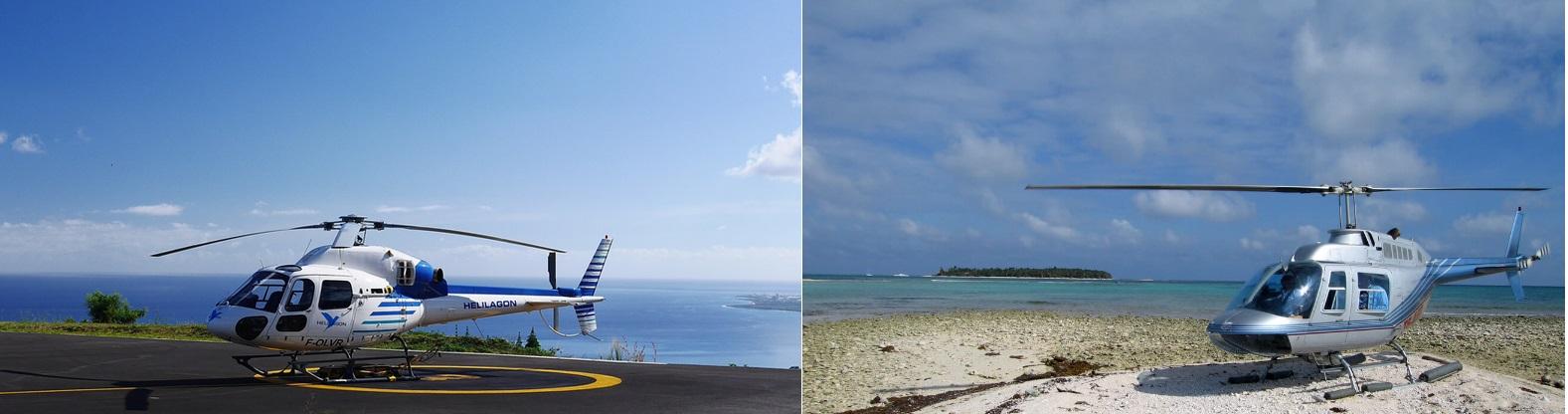арендовать вертолет на мальдивских островах