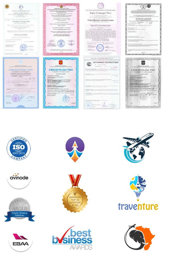 официальные сертификаты и награды